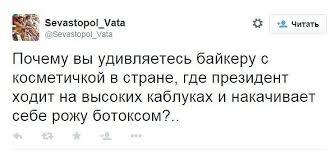 В пяти городах оккупированного Крыма отклонили заявки на проведение ЛГБТ-акций, – российский активист - Цензор.НЕТ 2630