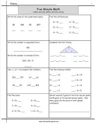 Quick Maths Worksheets Resume Exitresume Math Ks Free Printouts