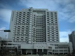 Taipei Veterans General Hospital