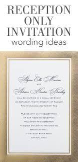 celebration invite reception only invitation wording invitations by dawn