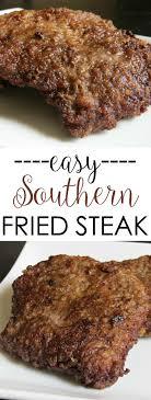 easy fried steak written reality