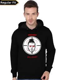 Eminem Kamikaze Killshot Black Hoodie
