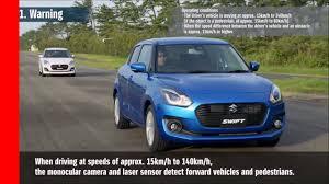 Suzuki Swift Ocean Light Blue 2017 Suzuki Swift Safety Features