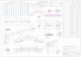 Курсовой проект по ДК на тему Одноэтажное производственное здание  Состав архива