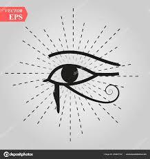 Všichni Vidět Oko Boží Oko Oko Prozřetelnosti Vševědoucnost Zářící