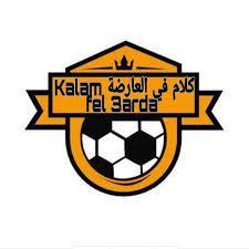 كلام في العارضة _ kalam fe El 3arda - YouTube