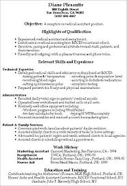 sample resume for office assistant with no experience best office administration sample resume