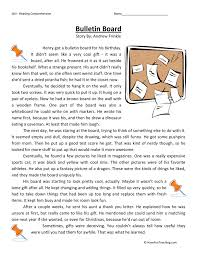 Third Grade Reading Comprehension Worksheets | Page 2 of 10 | Have ...