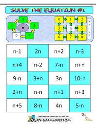 math art worksheets by math crush