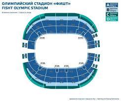 Fisht Olympic Stadium Seating Chart For Sochi 2014 Winter