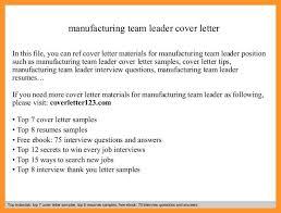 12 13 Sample Cover Letter For Leadership Position Loginnelkriver Com