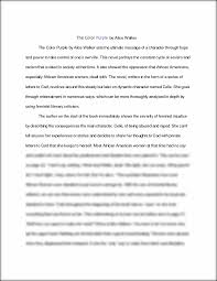 injustice essay essays on high school narrative essay assignment  essays on high school narrative essay assignment high school essay rubric high school english majors