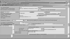 Отчёт об информационной системе управления предприятием Галактика  Создали новую организацию и банк Главное меню Управление договорами Н Заполнение каталогов Организации и банки f7 Ввели необходимые реквизиты