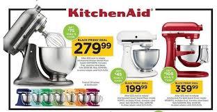 costco kitchenaid 6 quart professional stand mixer only