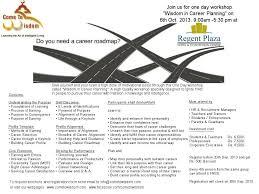 workshop wisdom in career planning wisdom in career planning