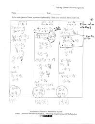 solving equations worksheet answers fresh systems on algebra solving quadratic kuta equa full size