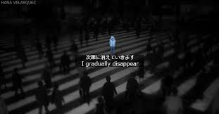 Tokyo Ghoul Quotes Fascinating Electra [Tokyo Ghoul]