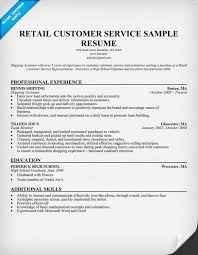 Gallery Of Retail Customer Service Resume Sample Interesting Inf