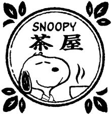 Snoopychayajpスヌーピー茶屋公式サイト