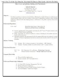 Create Free Resume And Save Best Of Create A Free Resume And Download Build Free Resume Resumes Online