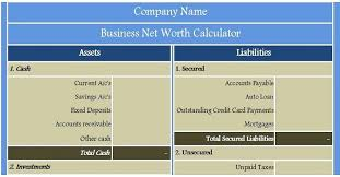 excel financial analysis template download business net worth calculator excel template statement
