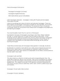 Select a language international phonetic alphabet western languages diacritics albanian amharic arabic arabic (latin) armenian armenian (western) azerbaijani bashkir baybayin bengali berber (latin) berber (tifinagh) bosnian bulgarian burmese byelorussian catalan chechen cherokee chinese. Phonetic Alphabet Norsk Norsk 2020