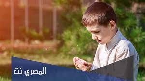 دعاء لابي المتوفي في يوم عرفة - المصري نت