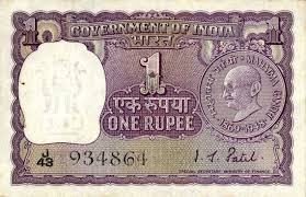 Indian Currency Chart For School Project Indian Currency History History Of Indian Rupee