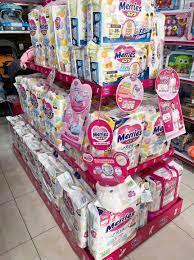 Shop Mẹ và bé HATO - Thái Nguyên - Strona główna