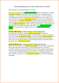 how to write essay about me how to write a personal experience essay sample papers
