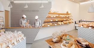Style Bakery Snark Feel Desain Your Daily Dose Of Creativity