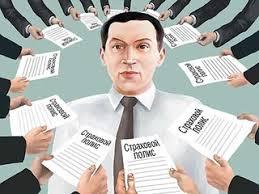 Профессиональная ответственность государственных служащих курсовая  Профессиональная ответственность государственных служащих курсовая