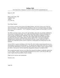 tech cover letter 1 tech cover letter