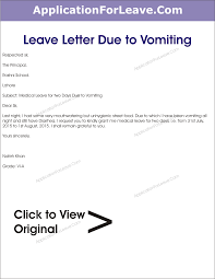 Leave Application Due To Vomiting Png Ssl 1