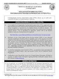 Ptal Residency California Medical School Language Interpretation