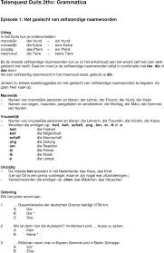 Meervoud Plan In Het Duits