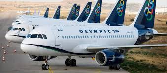 Olympic Air: Ανακοίνωσε αλλαγές στις πτήσεις λόγω της απεργίας   Pronews