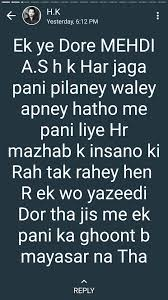 Pin By Marylin On Sms English And Hindi Shayari Hindi Quotessad