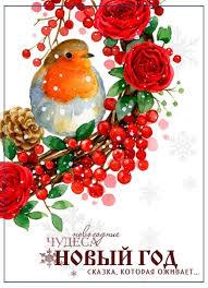 Скрапбукинг, рукоделие | Праздничные открытки, Скрапбукинг и ...