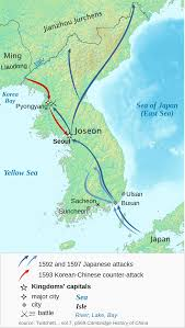 Timeline of the Japanese invasions of Korea (1592–1598) - Wikipedia