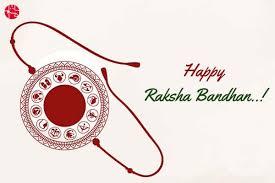 Chart On Raksha Bandhan Raksha Bandhan 2017 Date Time History Importance And
