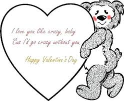 Valentine Day Poem Kids Each Day Your Smile Becomes My Morning Star