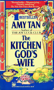 the joy luck club movie summary joy luck club essay prompt amy tan  amy tan academy of achievement the kitchen god s wife is the second novel by chinese the joy luck club rotten tomatoes
