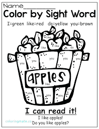 Sight Word Coloring Pages Printable Kindergarten Color By Worksheets ...