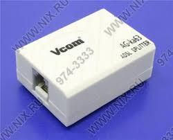Купить <b>VCOM</b> <<b>AG</b>-<b>ka63</b>/HL-2003/<b>VTE7703</b>> ADSL Splitter ...