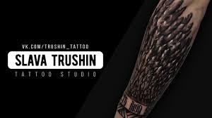 Slava Trushin Tattoo крыло на руке