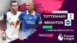 ถ่ายทอดสดฟุตบอล พรีเมียร์ลีก 2020-2021 สเปอร์ส vs ไบรท์ตัน HD พากย์ไทย