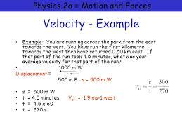 7 physics