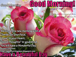 Good Morning Animated Images With Quotes Best Of Good Morning Animated Glitter Graphics Good Morning Glitter Good
