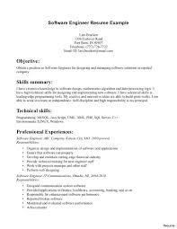 Php Programmersume Mainframe Developer Fancy Software Engineer